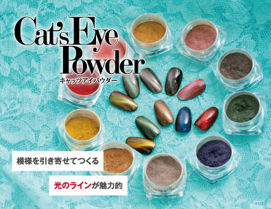 Cat's Eye Powder